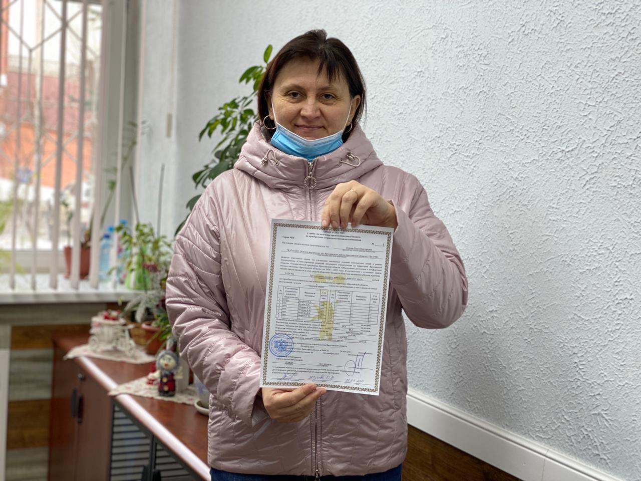В Ярославской области многодетные получают субсидии на покупку жилья