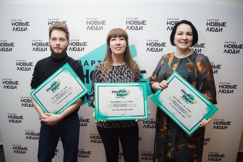«Новые Люди» поддержали библиотеку и молодежное предпринимательство в Ярославле
