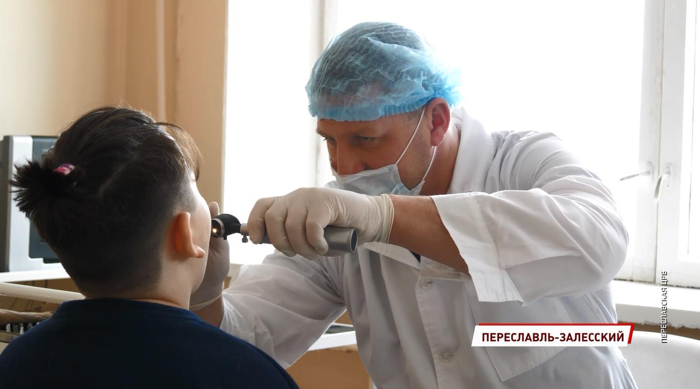 В Переславской районной больнице появился ЛОР