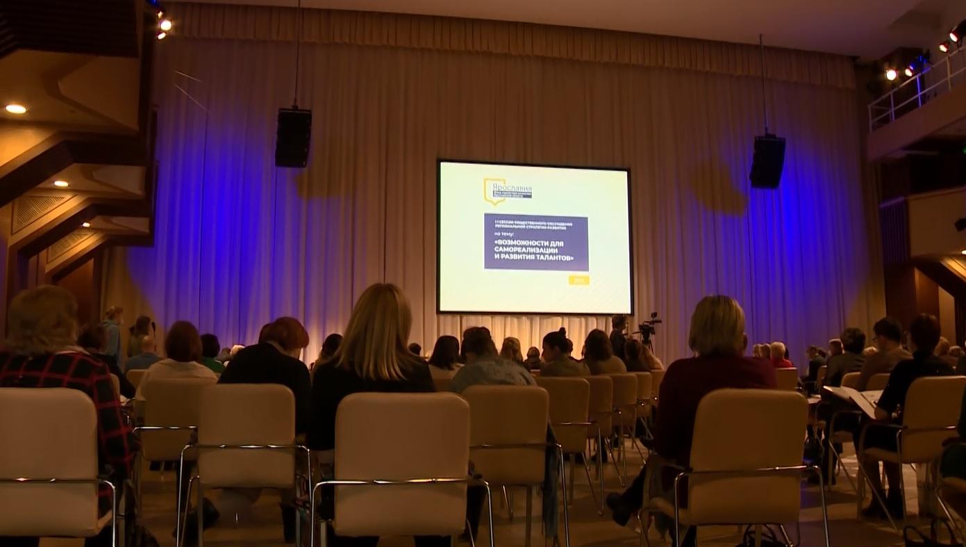 Волонтерство и цифровое развитие: депутаты Лариса Ушакова и Андрей Коваленко обсудили Стратегию развития региона