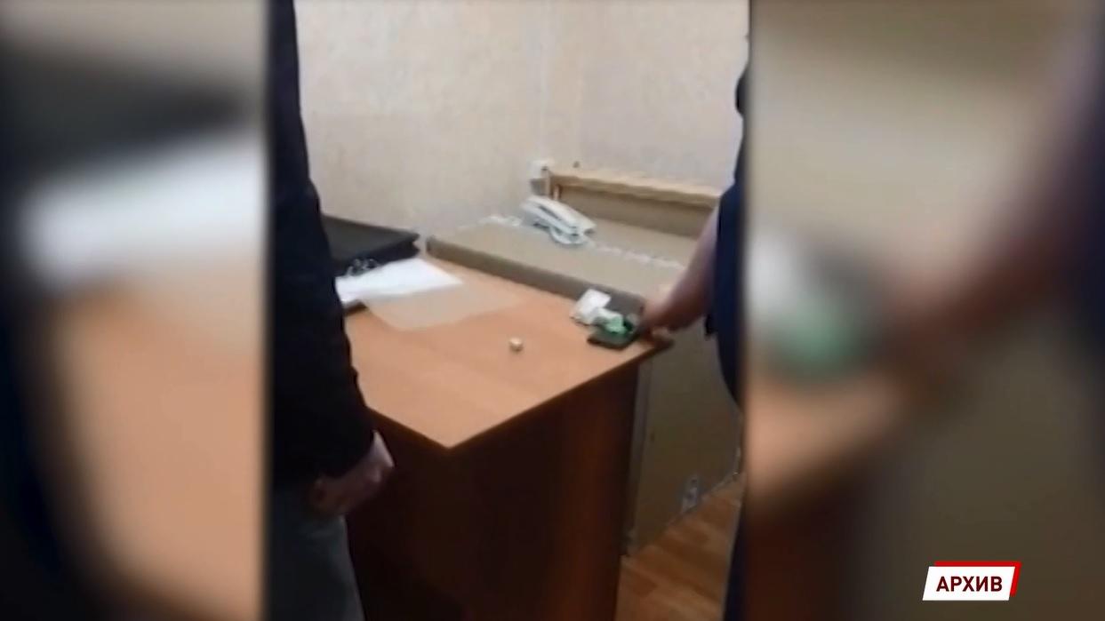 Полицейские задержали ярославца с крупной партией наркотиков