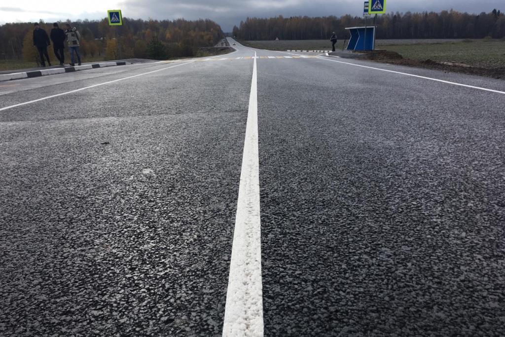 Девять километров трассы Ярославль – Любим отремонтируют в этом году