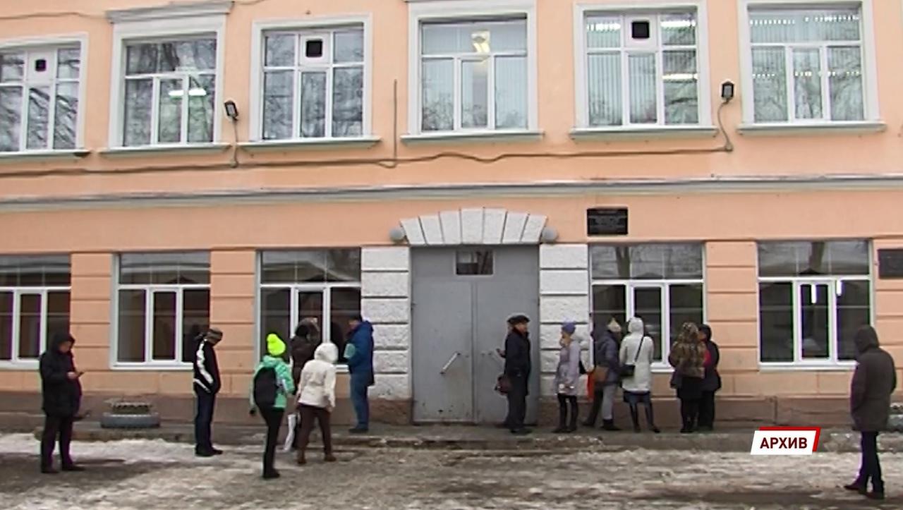 В Ярославле начался прием в первые классы