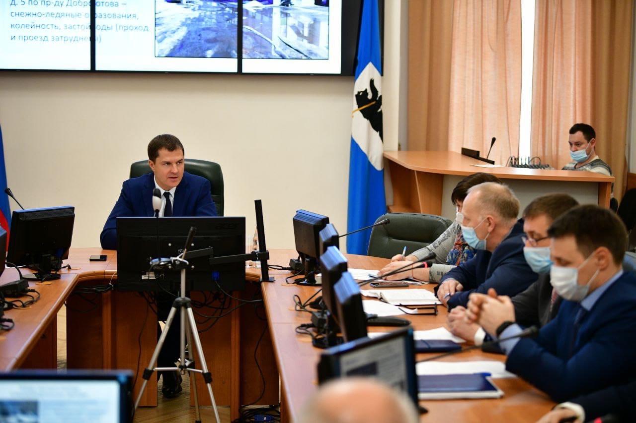 Мэр Ярославля объявил конкурс на новую должность замдиректора ДГХ по благоустройству