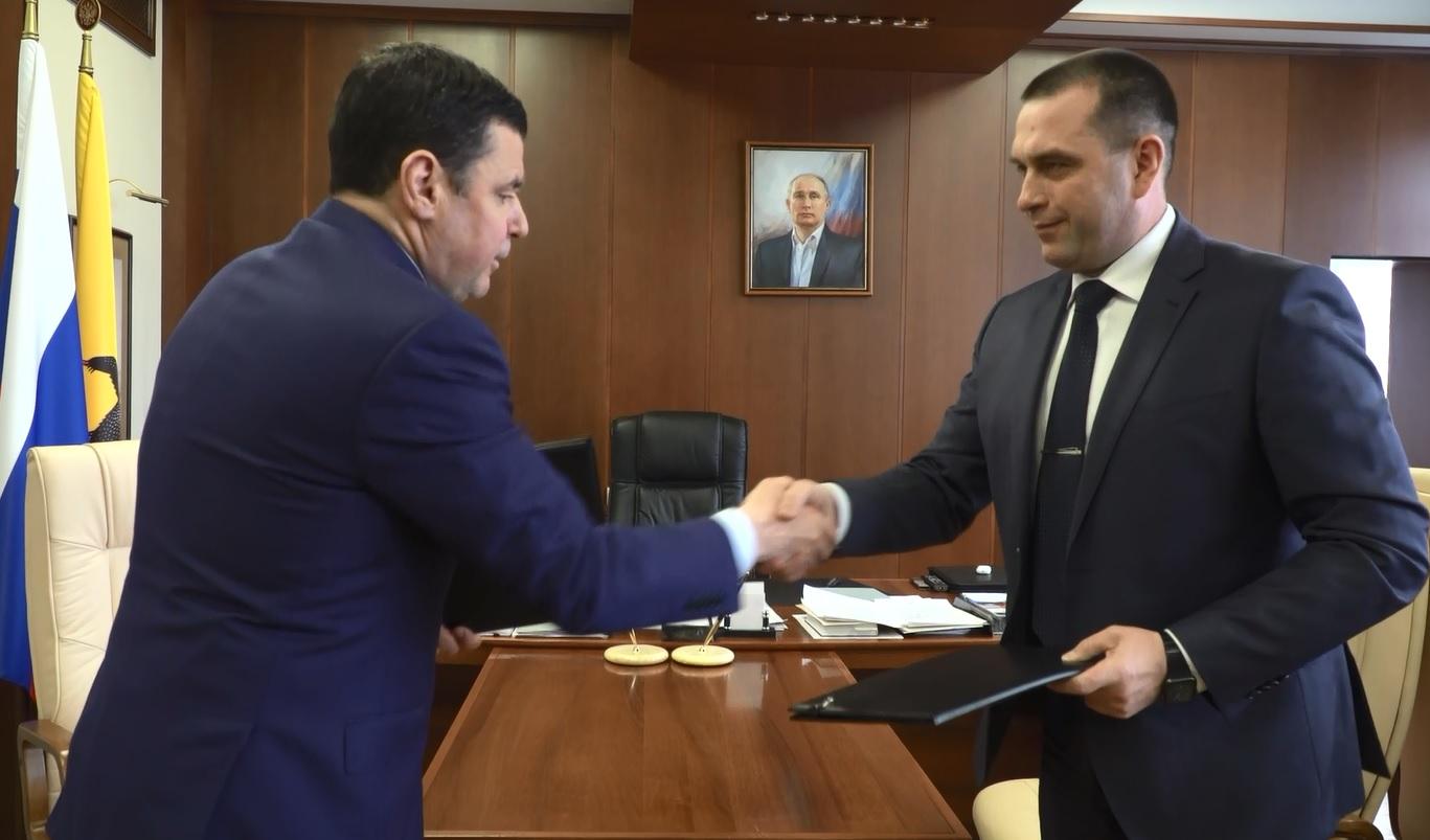 Ярославский нефтеперерабатывающий завод направит 150 миллионов рублей на социальные проекты региона