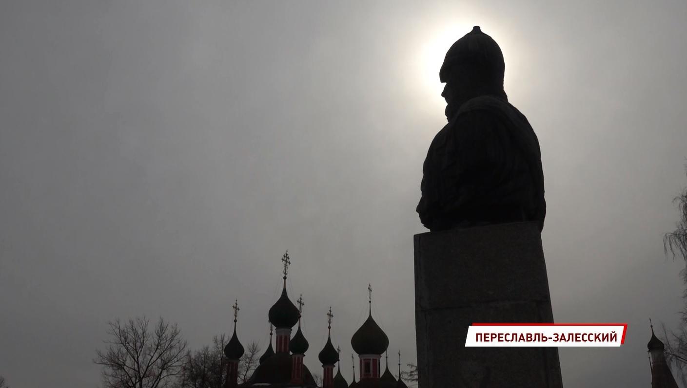 800-летию со дня рождения Александра Невского посвящается: Церковь на теремах в Переславле