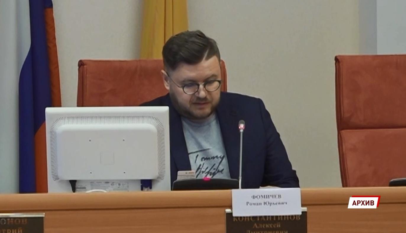 Председатель областной Думы: оснований для досрочного прекращения депутатских полномочий Романа Фомичева нет