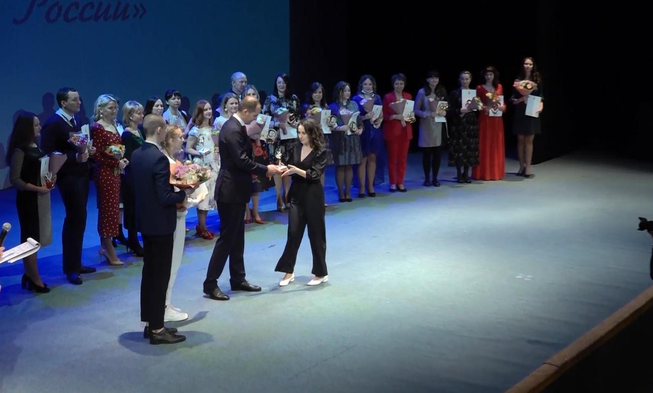 В Ярославской области выбрали «Учителей года»
