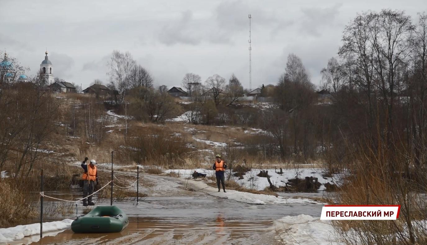 Отрезаны от мира: проблему затопления моста в Переславском районе пообещали решить