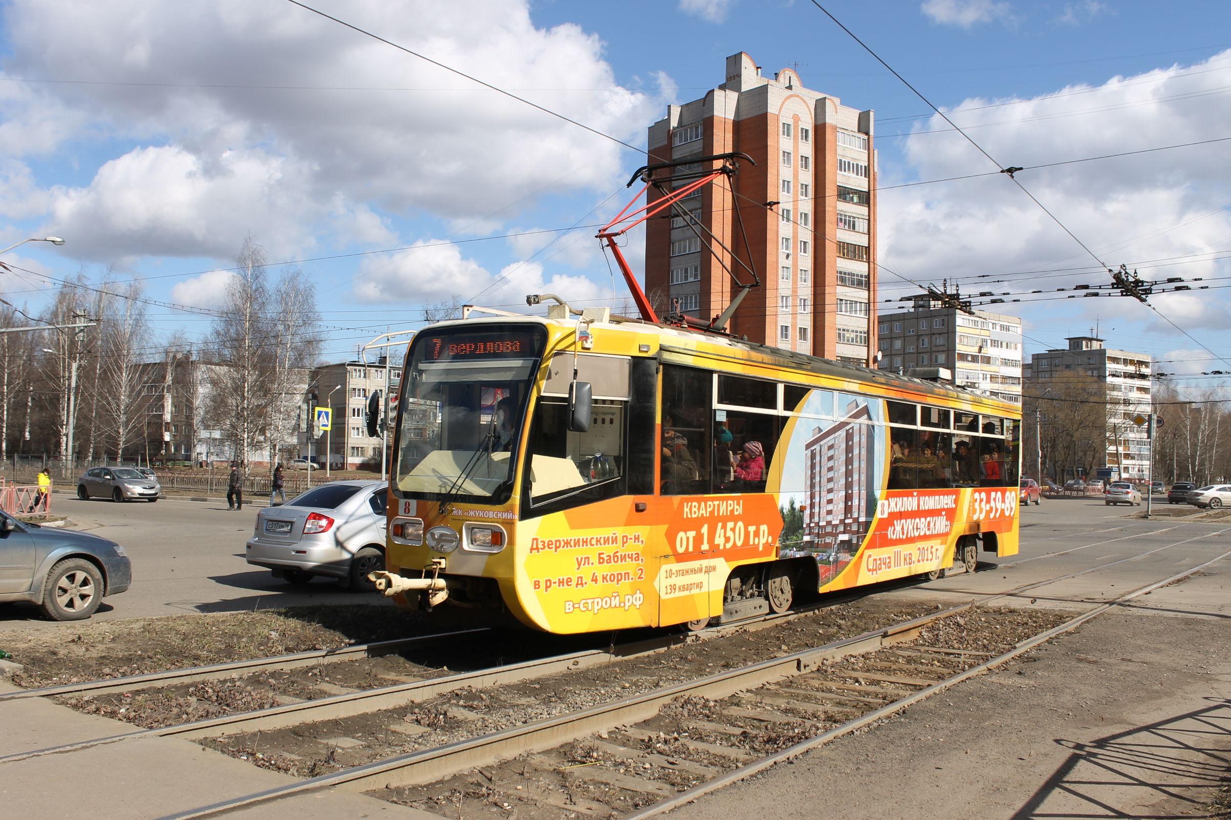 Стало известно, подорожает ли проезд после транспортной реформы