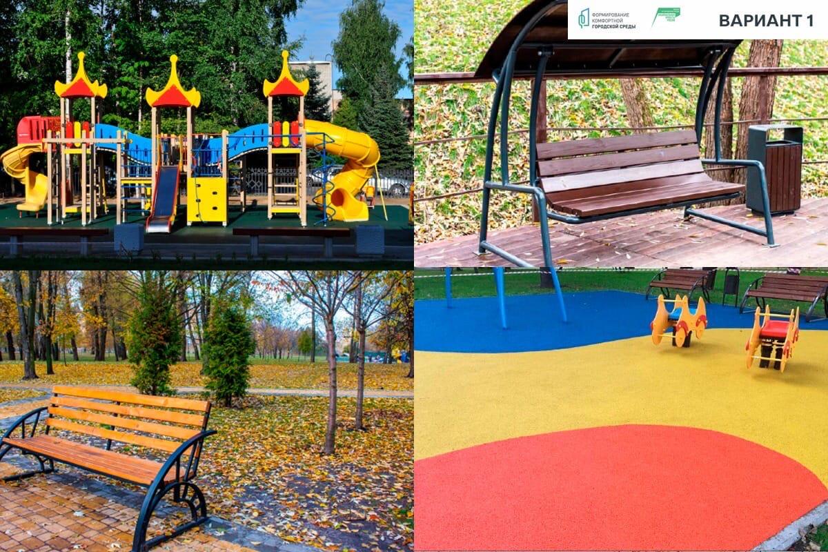 Мэр Ярославля показал проекты благоустройства парка Судостроителей