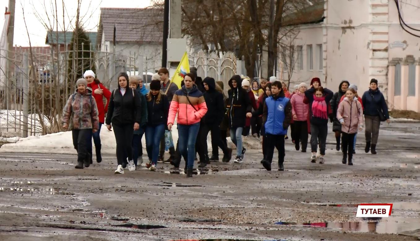 Десять тысяч шагов для здоровья: Ярославская область стала частью акции фоновой ходьбы