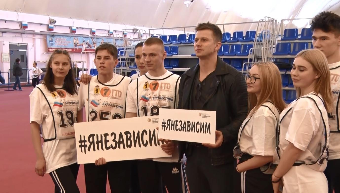 Роман Курцын посетил в Ярославле крупный спортивный фестиваль