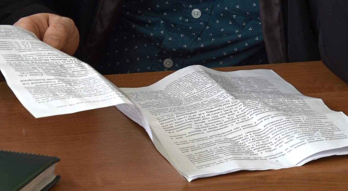 В Ярославле начался судебный процесс над бандой «черных» риелторов