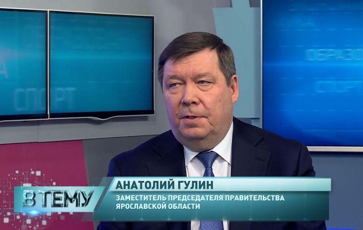 «В тему»: Анатолий Гулин – о вакцинации и реформе первичного звена в здравоохранении