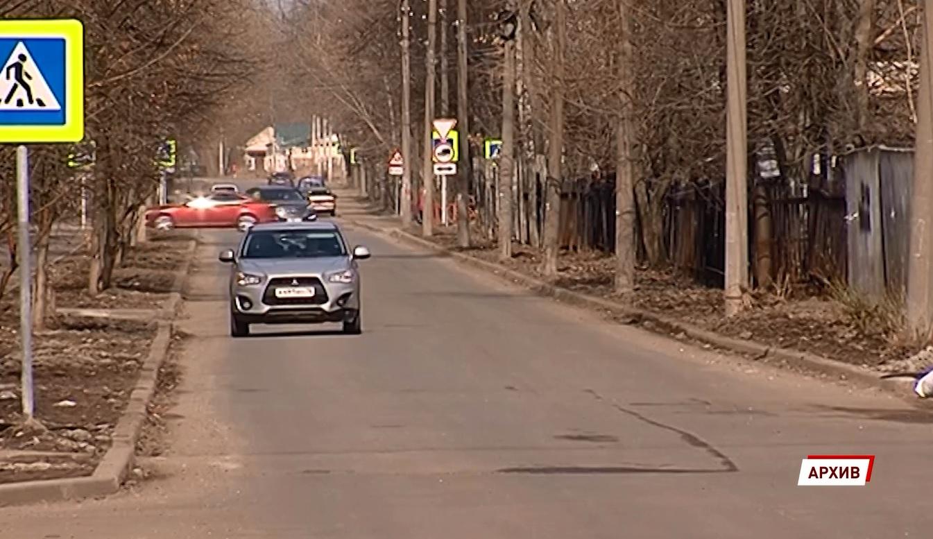 В Ярославской области проверяют отремонтированные за последние три года дороги