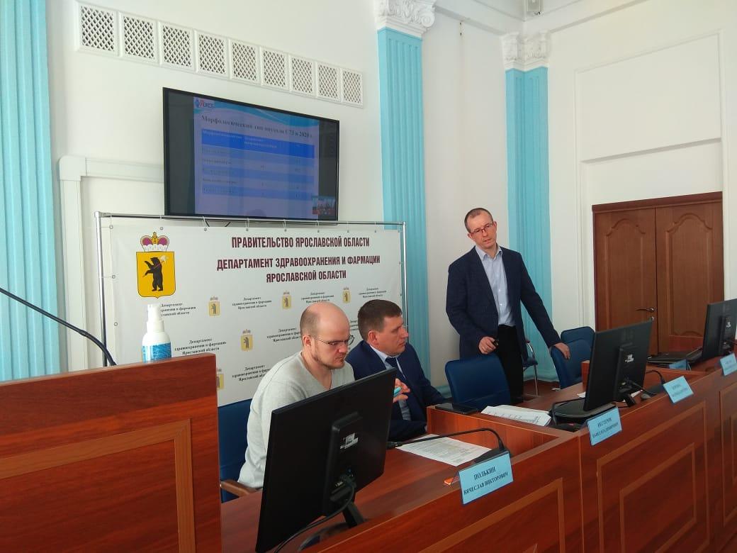 Современные методы диагностики и лечения заболеваний щитовидной железы обсудили в Ярославле на научном круглом столе