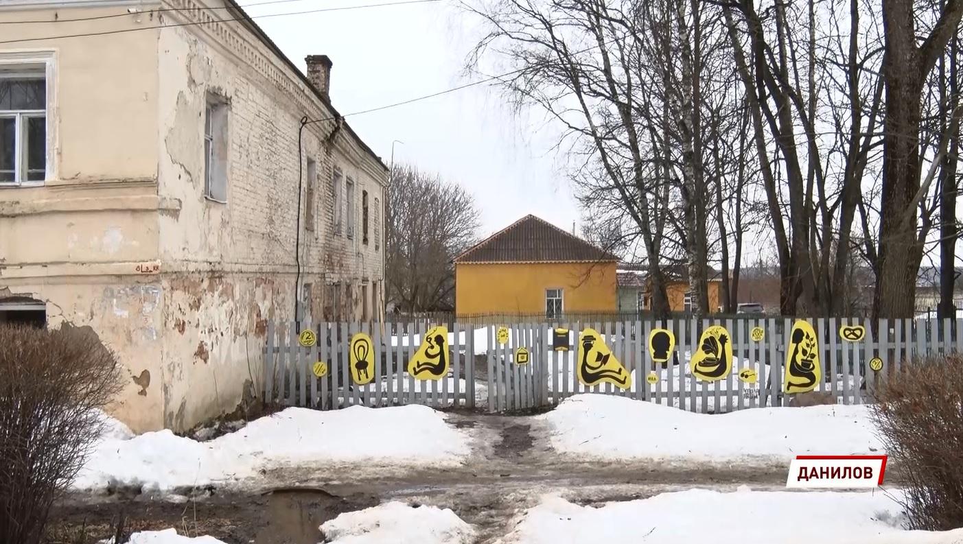 Новое место притяжения: в Данилове восстанавливают уникальный дом начала XIX века