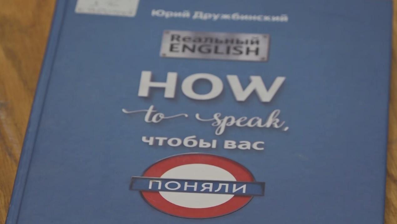Утреннее шоу «Овсянка» от 09.04.21: изучаем английский язык и считаем индекс «Овсянки»