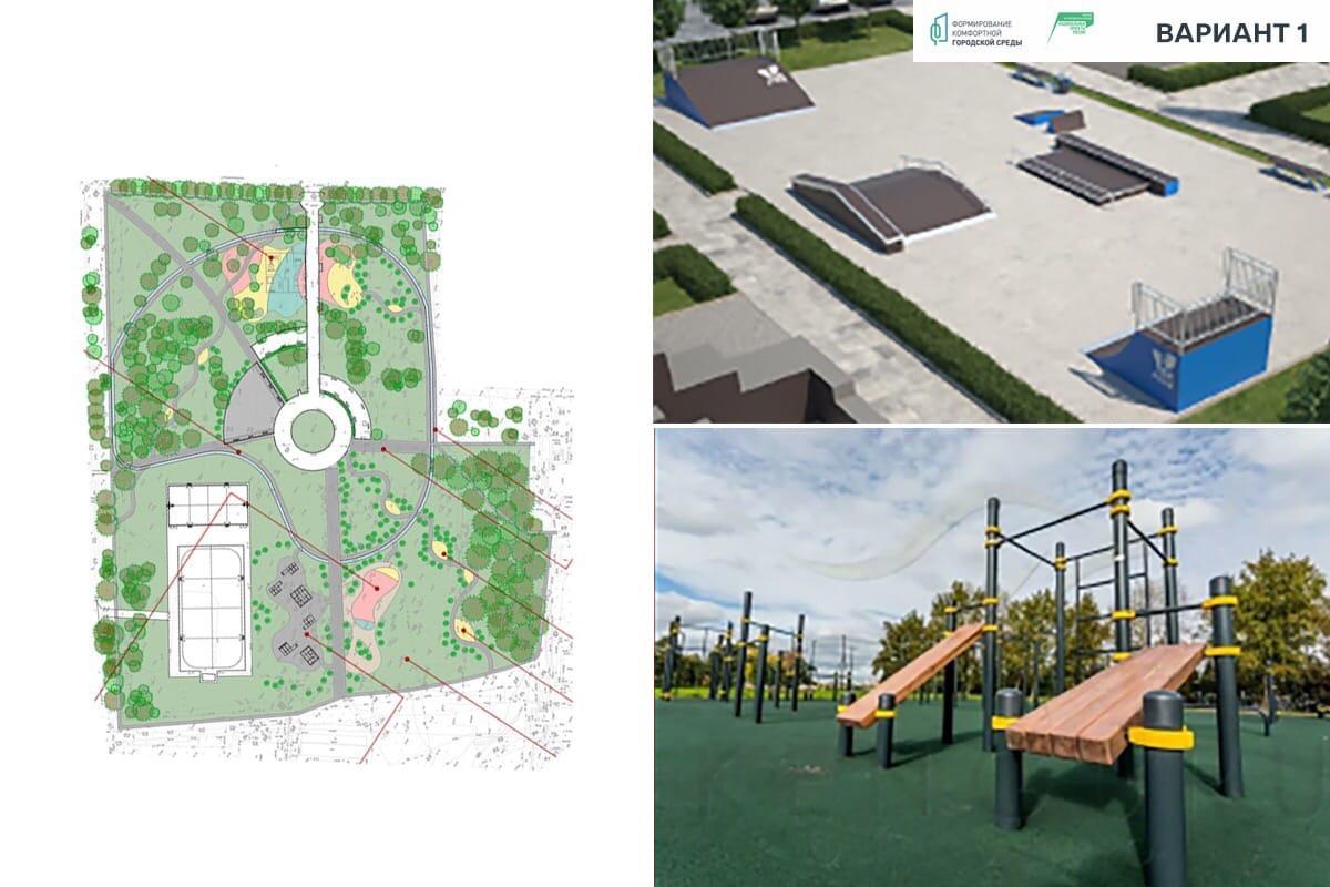 Мэр Ярославля представил проекты благоустройства парка «Рабочий сад» на Перекопе