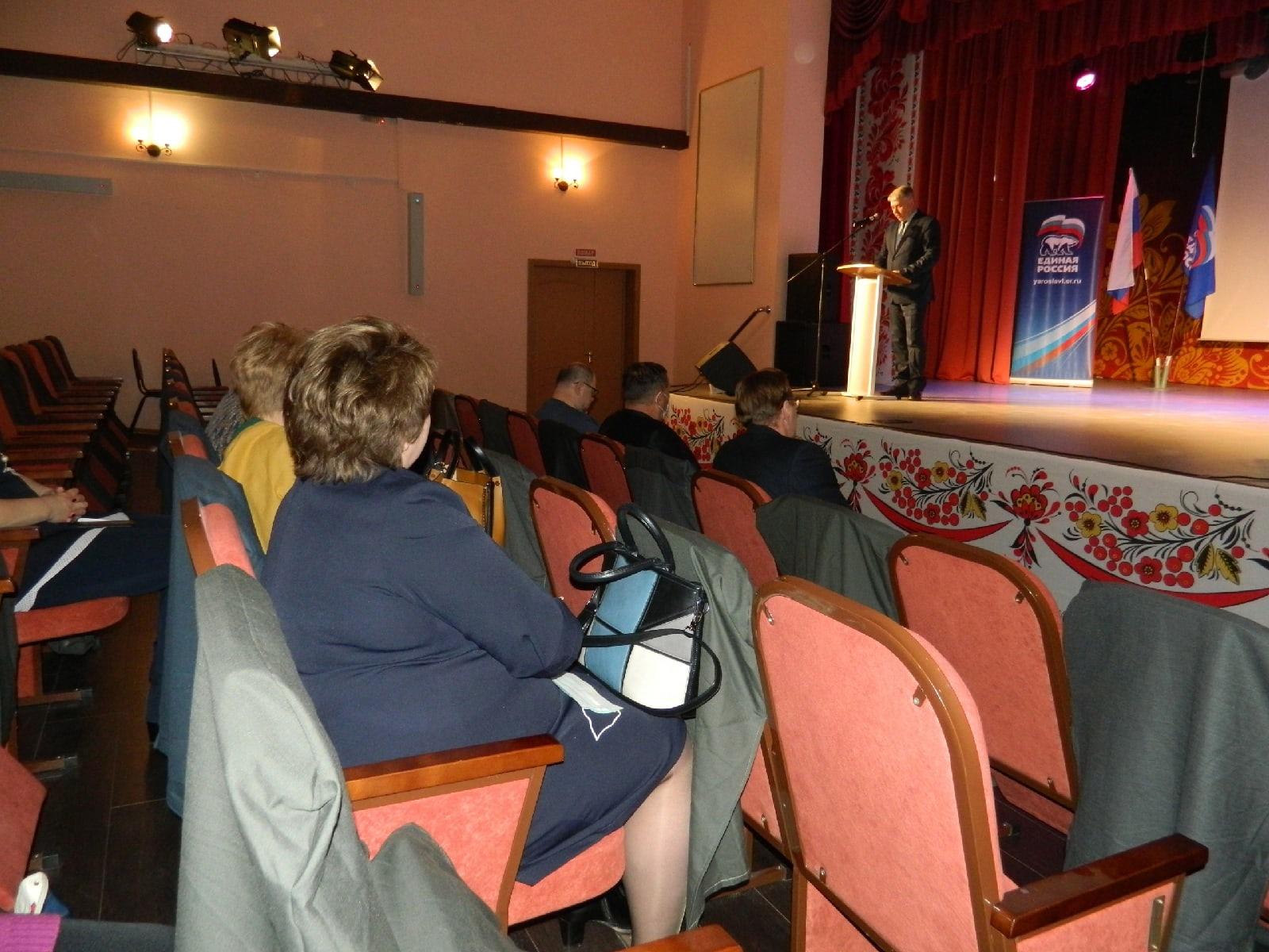 В районах Ярославской области жители обсуждают объекты, которые благоустроят в следующем году
