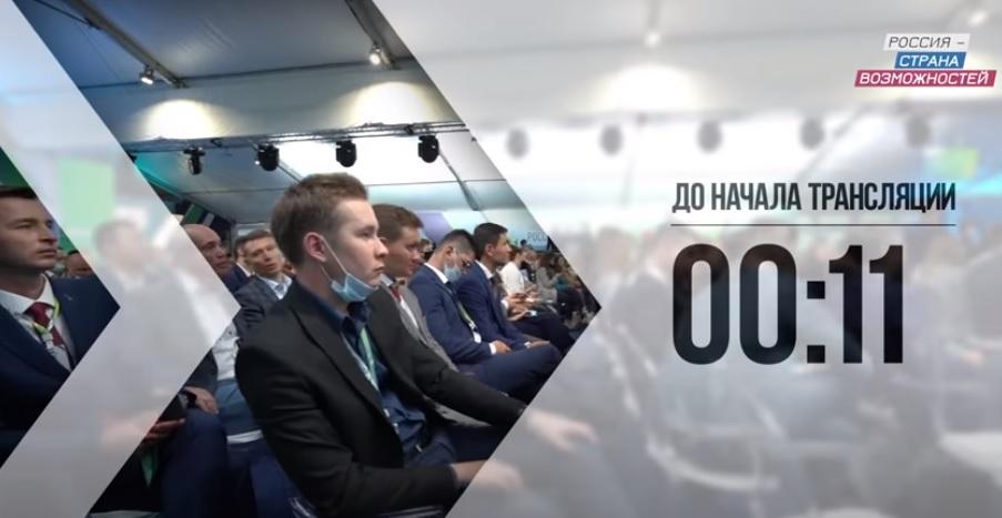 Вице-премьер и министр цифрового развития РФ приглашают к участию в треке «Информационные технологии» четвертого конкурса «Лидеры России»