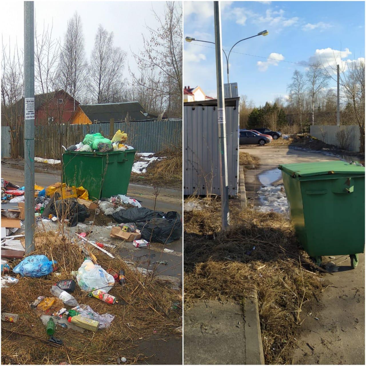 После сообщений в соцсетях в Рыбинске ликвидировали незаконную свалку ртутных ламп