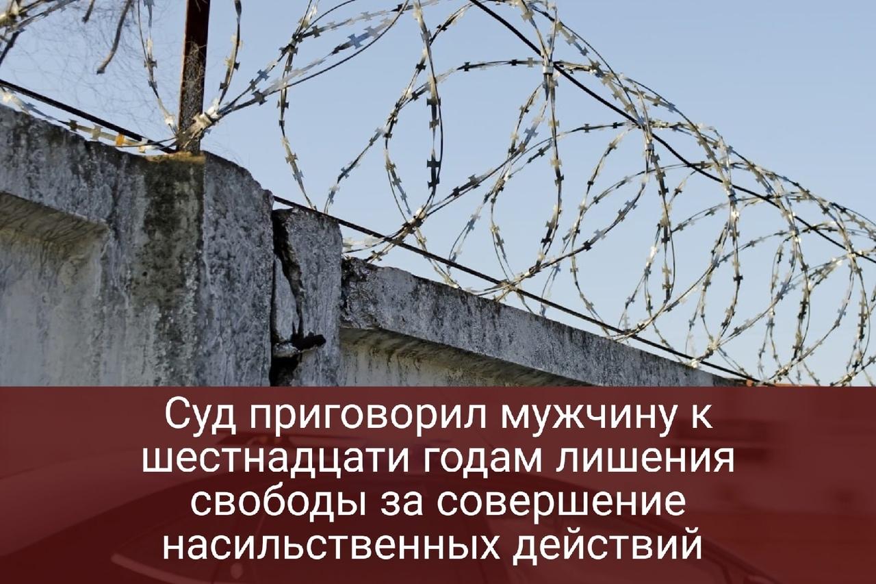 В Ярославле осудили педофила, который пять лет насиловал собственную дочь