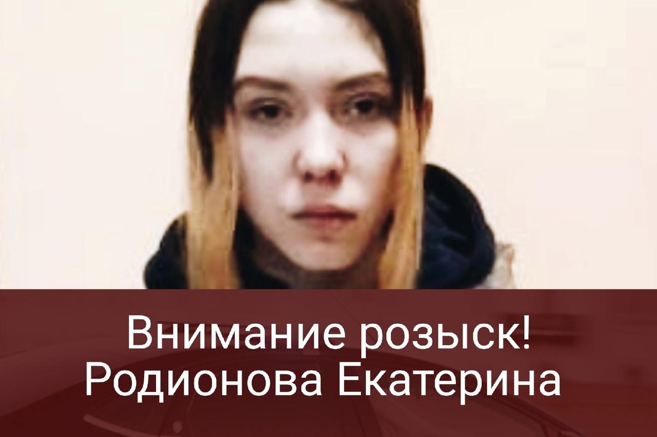 В Ярославской области разыскивают 17-летнюю девушку