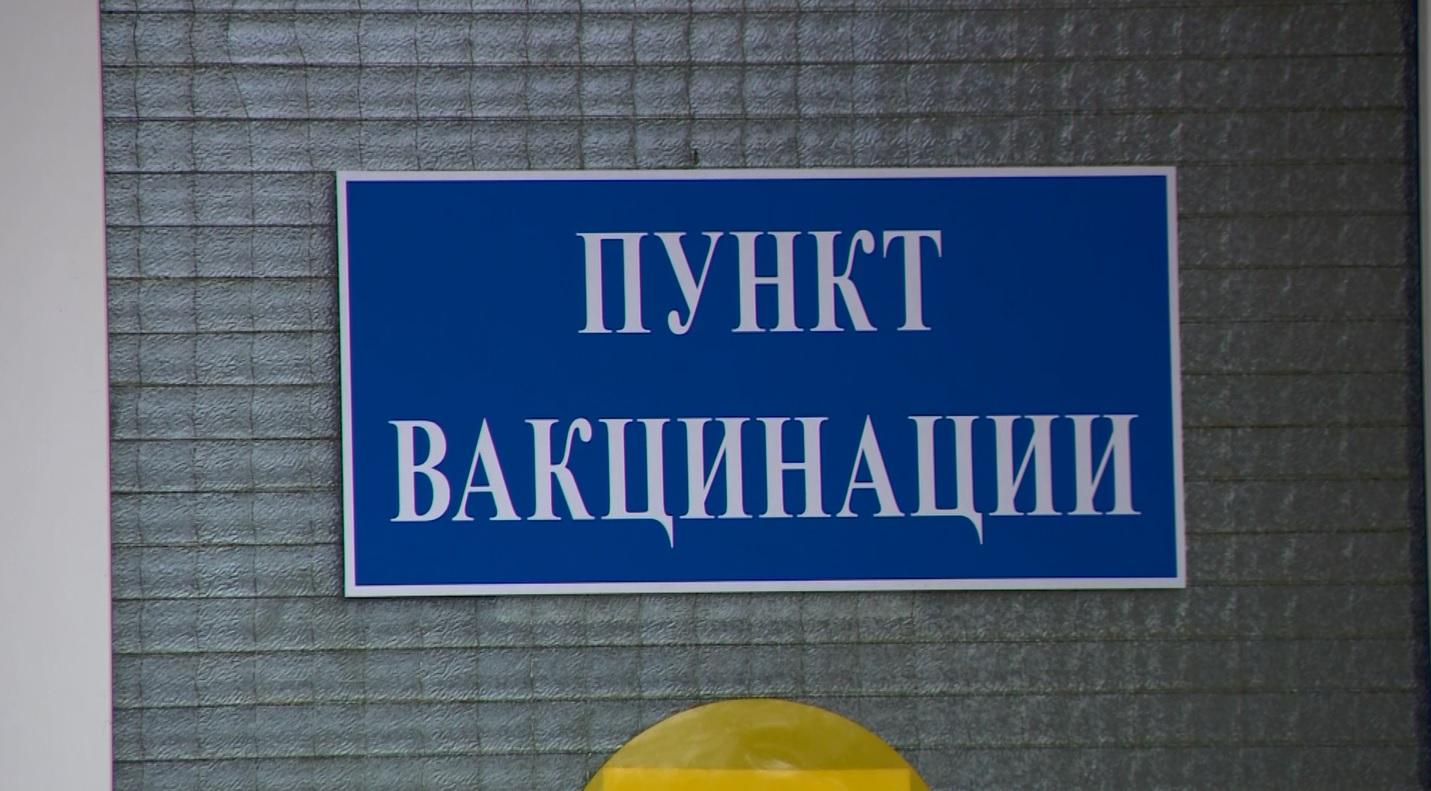 В Ярославле открыли новый пункт вакцинации от коронавируса