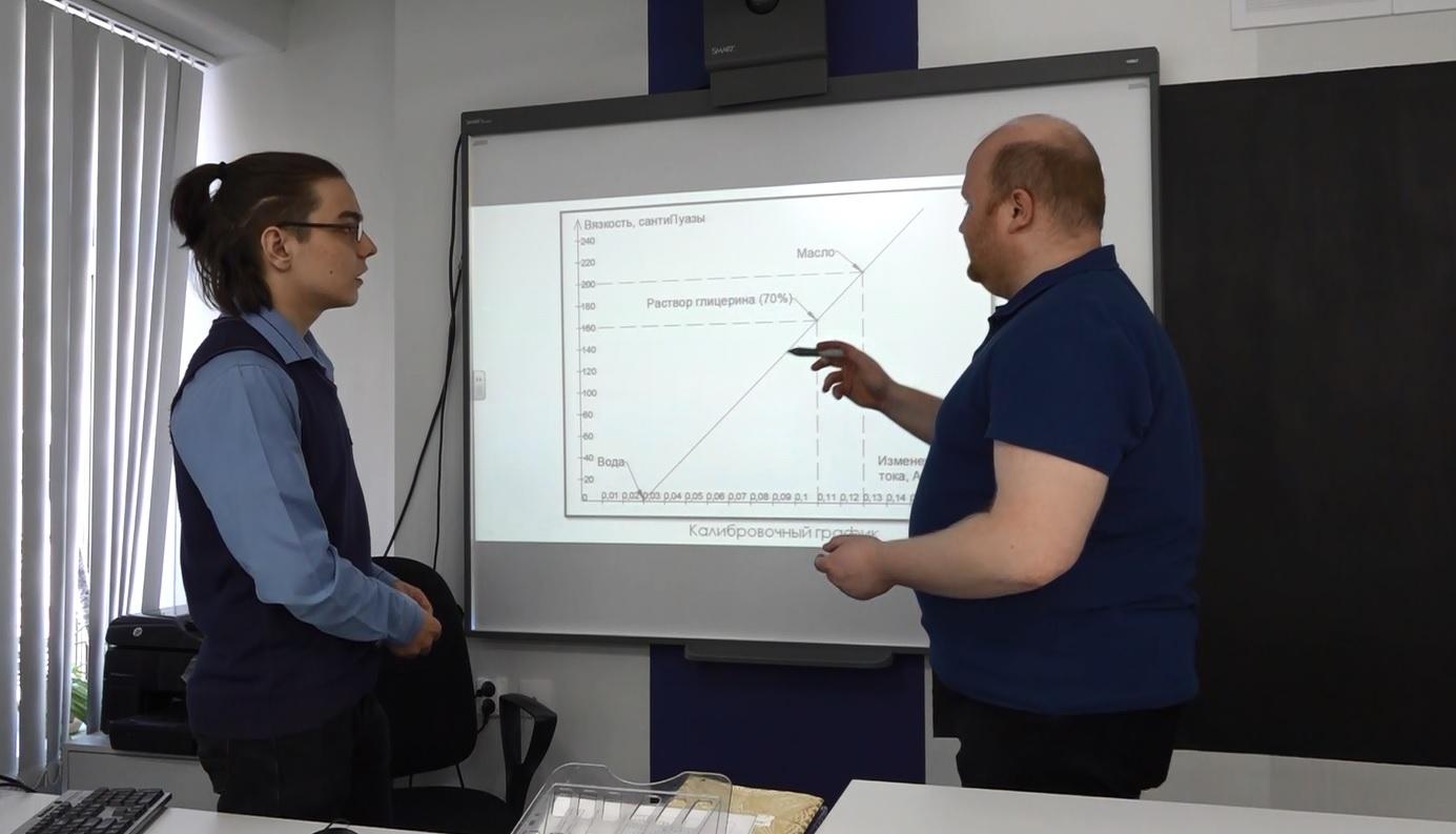 Ярославские школьники готовятся к международному смотру-конкурсу научных достижений