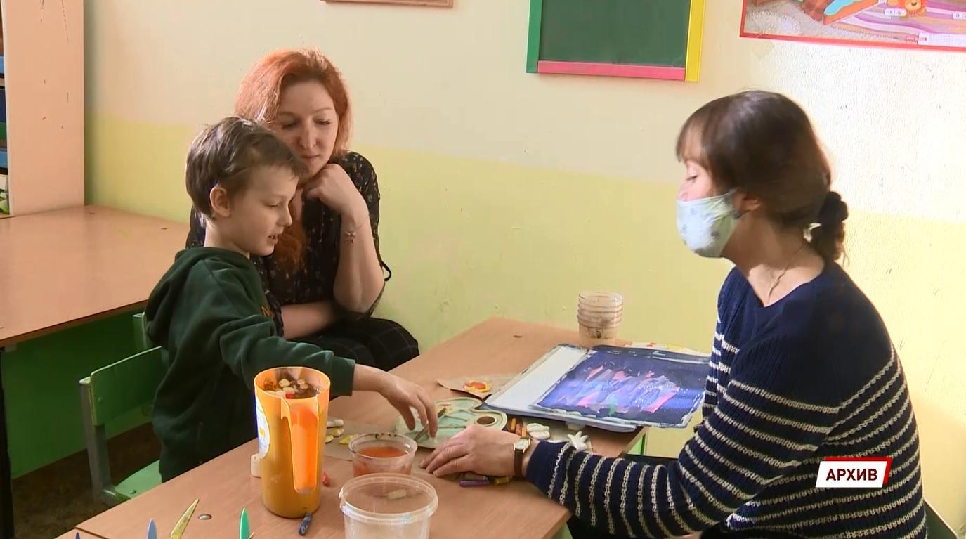 В Ярославле организуют конкурс для семей, где детей воспитывает только один родитель