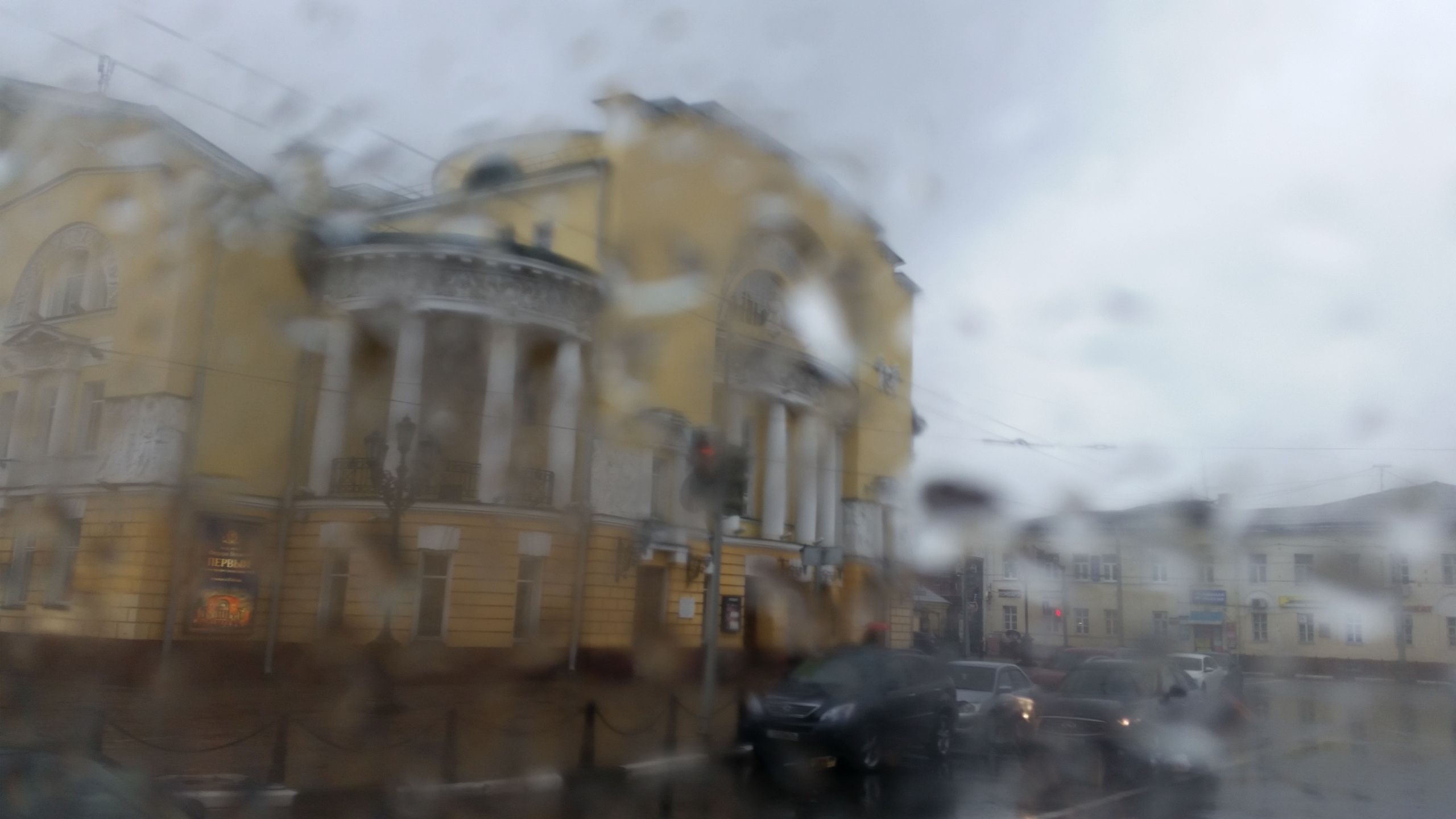 Осенние дожди и холода: на Ярославскую область надвигается длительное похолодание