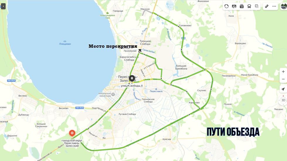 C понедельника ограничили движение транзитного транспорта через Переславль