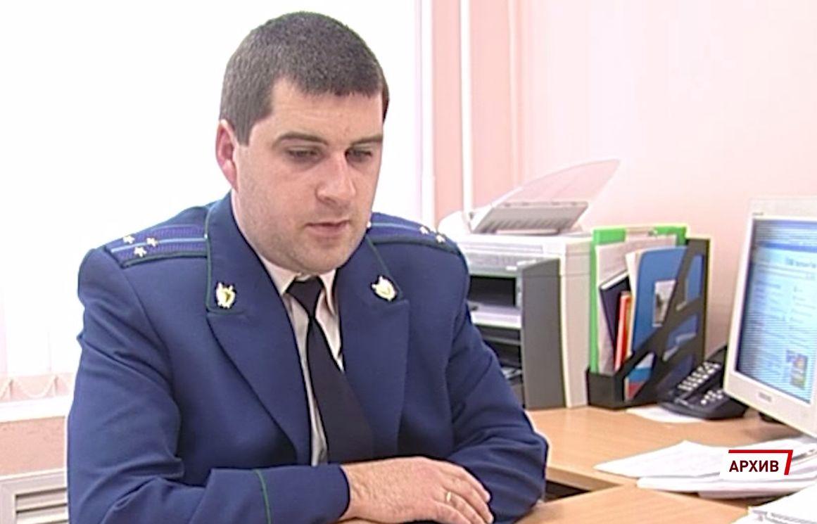 В Ярославле назначили нового прокурора