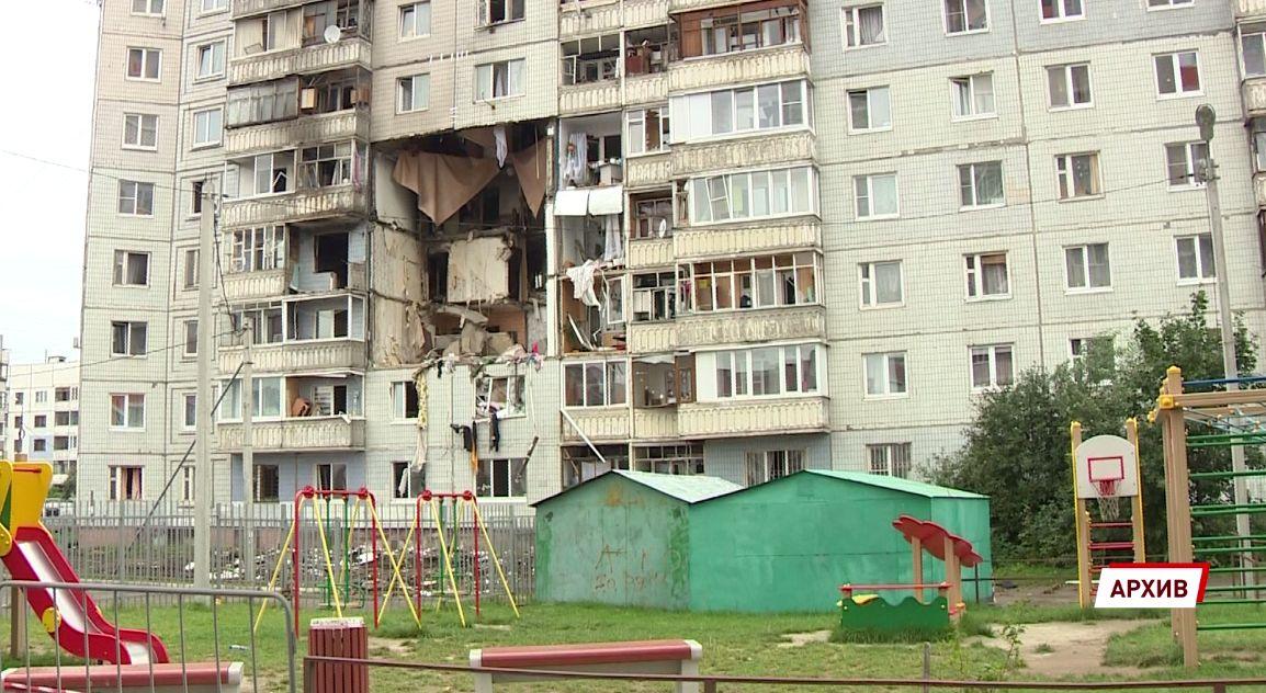 Мэр Ярославля пообещал выделить дополнительные деньги для расселения жильцов на улице Батова