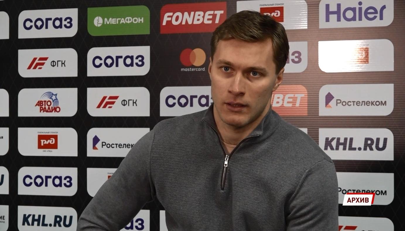 Капитан «Локомотива» покинет команду