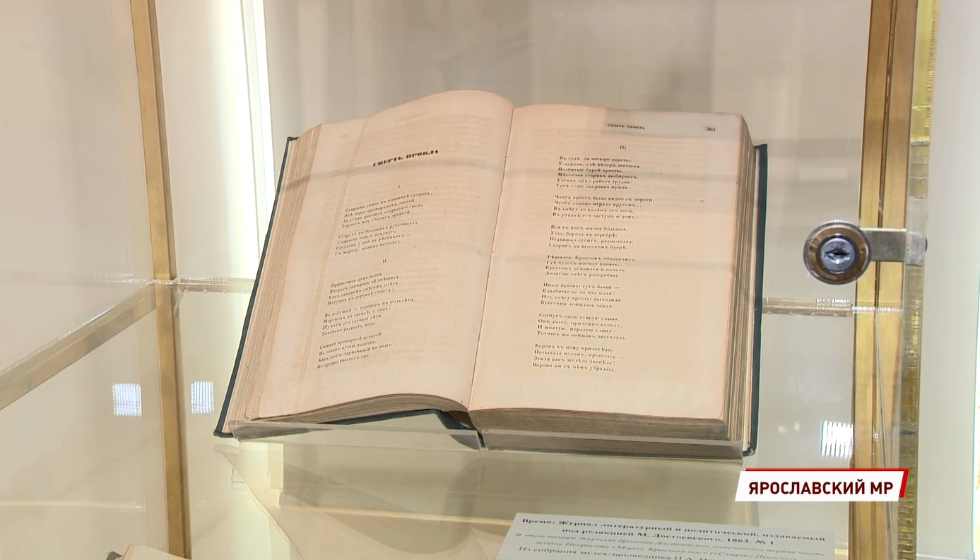 Переплетающиеся судьбы: в «Карабихе» открылась выставка по дневнику воспоминаний Достоевского о его работе с Некрасовым