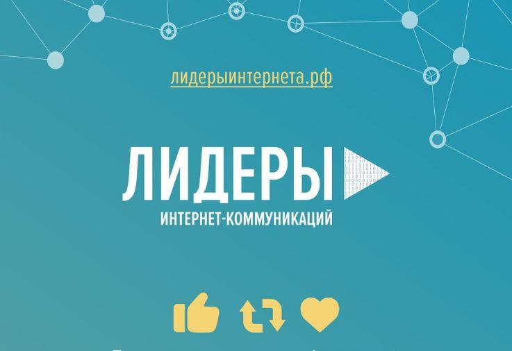 10 digital-специалистов из Ярославской области отправятся на полуфинал всероссийского конкурса