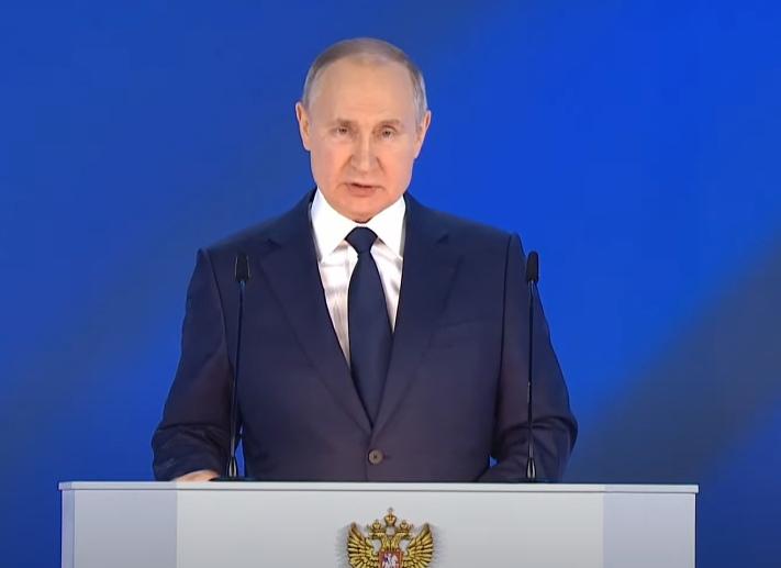 Владимир Путин упомянул город Ярославской области в послании Федеральному собранию