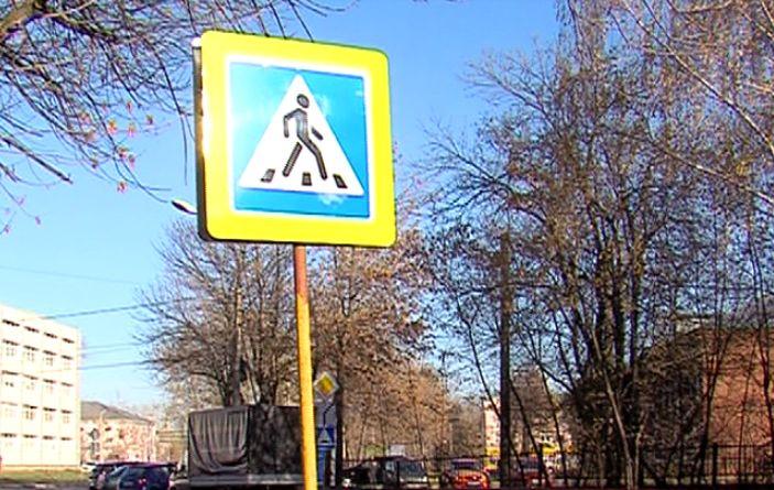 В Ярославской области иномарка сбила 10-летнего мальчика