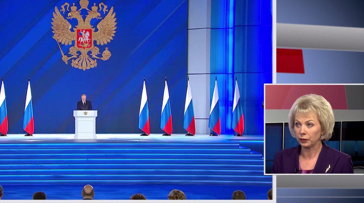 Лариса Ушакова о послании президента: меры поддержки, предложенные Владимиром Путиным – беспрецедентны