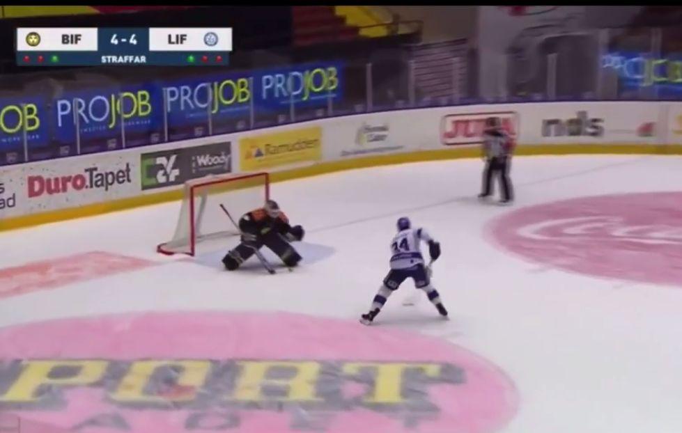 В «Локомотив» может перейти словацкий нападающий из Швеции
