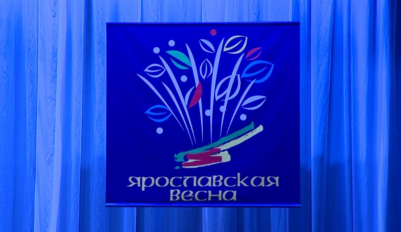 От народных до неофолка: в Ярославле проходит танцевальный фестиваль «Ярославская весна»