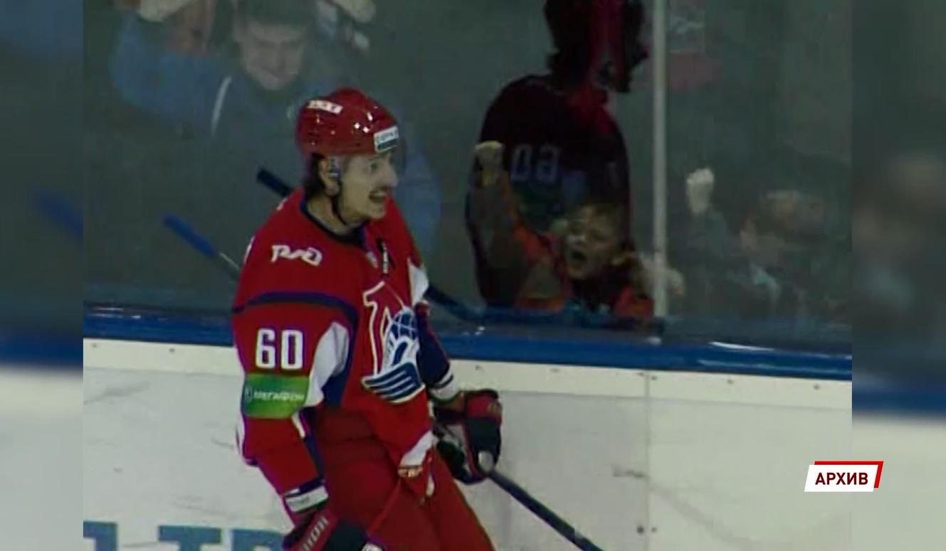 Артем Анисимов может вернуться в ярославский «Локомотив»