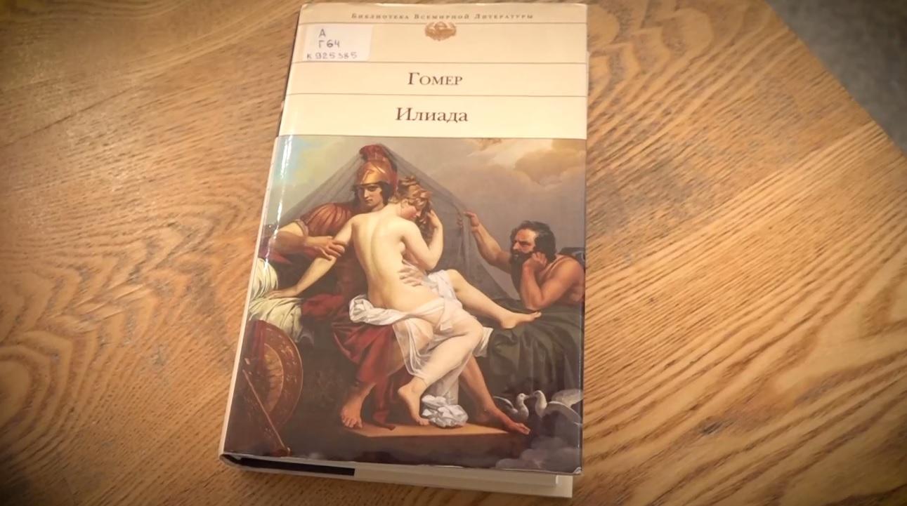 Утреннее шоу «Овсянка» от 23.04.21: о «Библионочи» и античной литературе
