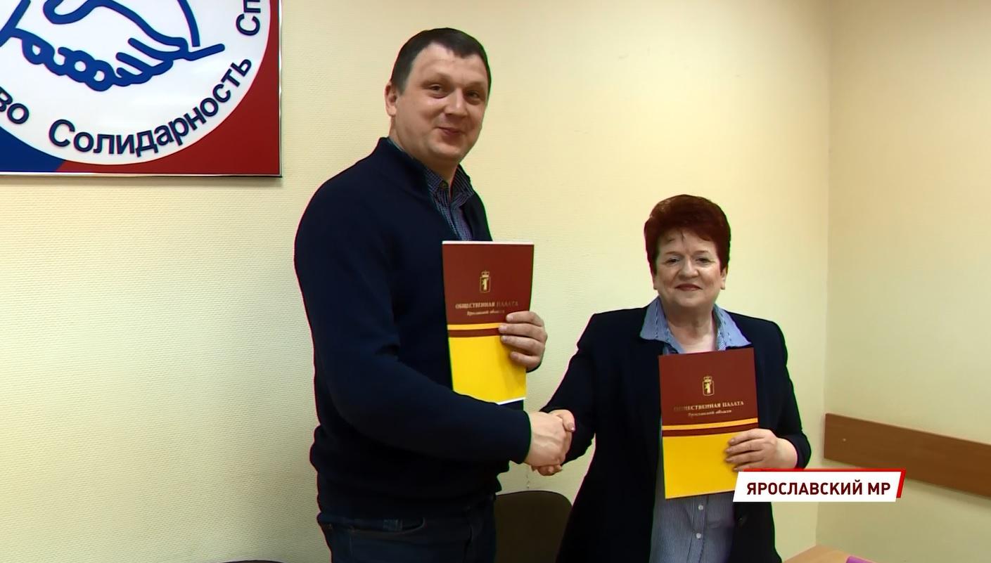 В Ярославской области на выборах будут работать наблюдатели из Тулы