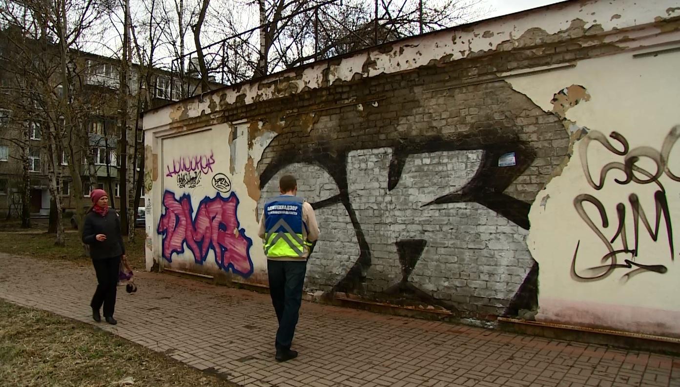 За грязные фасады собственников зданий в Ярославле могут оштрафовать на 100 тысяч рублей