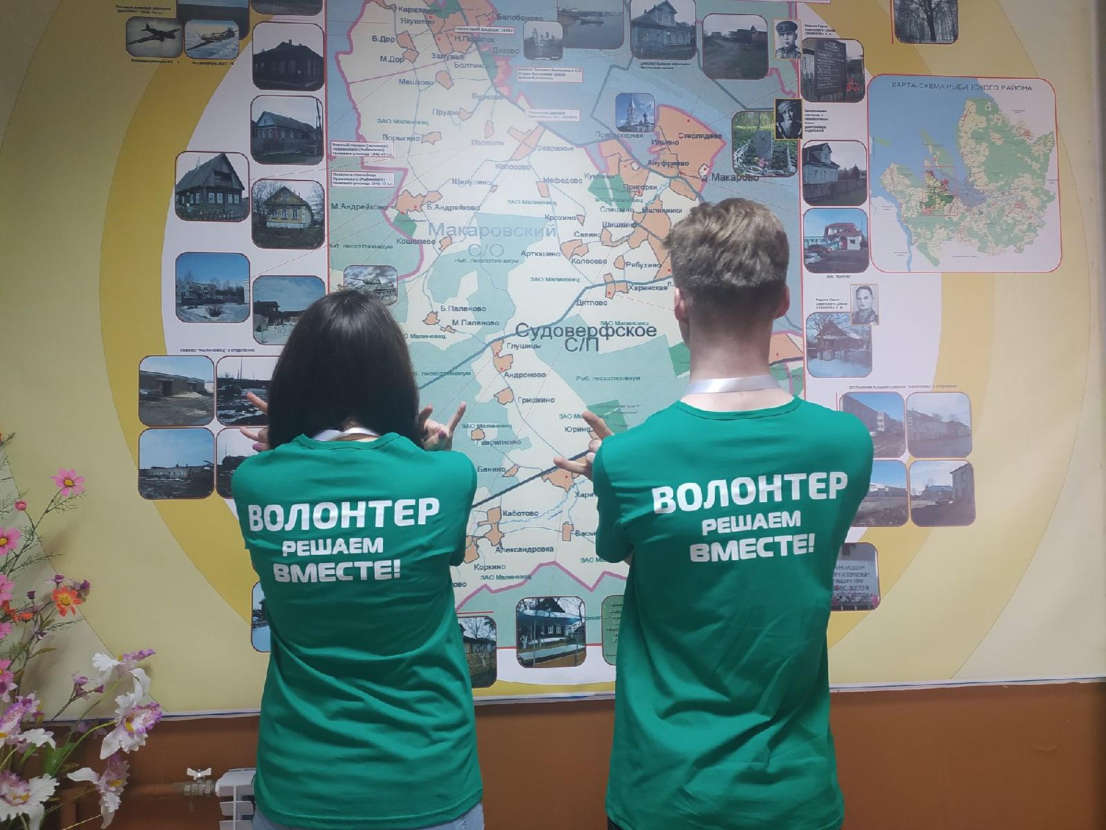 В Рыбинске стартовал ремонт Комсомольской площади