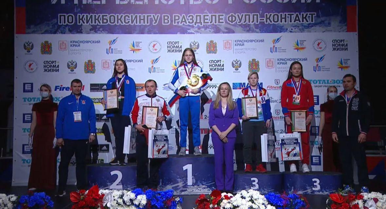Ярославна стала чемпионкой России по кикбоксингу